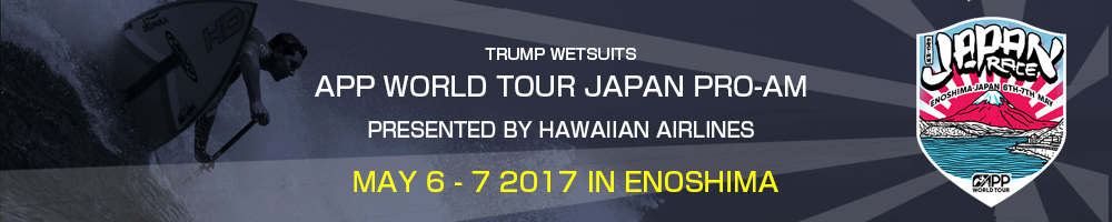 TRUMP wetsuits APP World Tour Japan pro-am Presented by Hawaiian Airlines